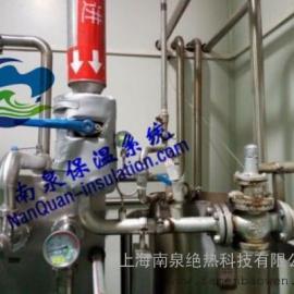 球阀保温被上海南泉专业定做阀门可拆卸式隔热保温套