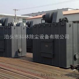 UF型单机袋式除尘器破碎机专用袋式收尘器