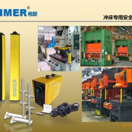 东莞安全光栅厂家SM-G2040N1CBA