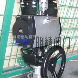 D671X型气动对夹软密封蝶阀(调节型含手轮)