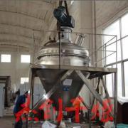 供应无菌药品螺带真空干燥机 生物制药专用锥形螺带真空烘干机
