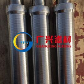 37.5mm*1050_楔形�z�V芯_�T式�V芯