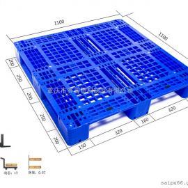 成都货物装卸专用叉车垫板|1210川字塑料托盘厂家优势