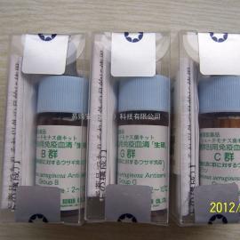 日本生研志贺氏菌免疫血清 2号套装200020