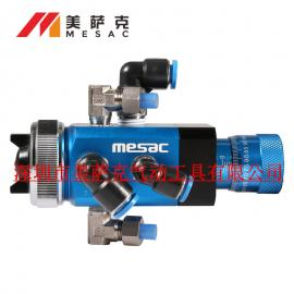 日本MESAC美萨克M04-23低压自动喷枪