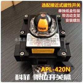 APL420N限位开关盒NJ2-V3-N P&F 8VDC