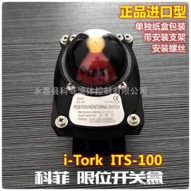 Korea i-TORK ITS-100 进口型回信器