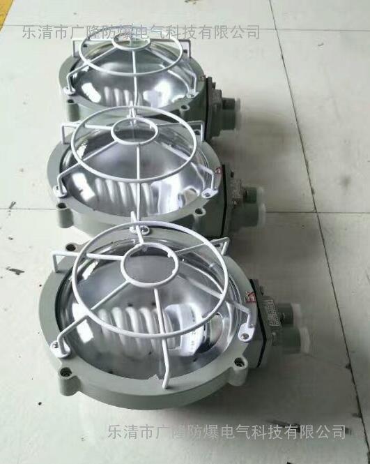 BXL-100防爆吸顶灯 100W防爆吸顶灯