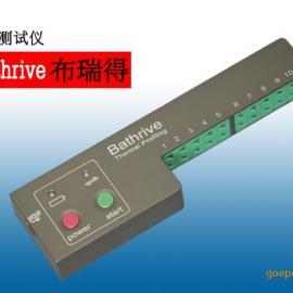 供应布瑞得炉温测试仪/回流焊测温仪/温度曲线测试仪
