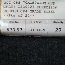CR4级冷轧钢板,盐雾试验参比试样片