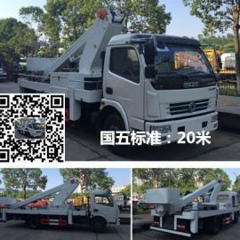 JDF5080JGK20L5型高空作业车