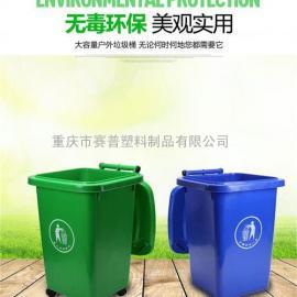 120L环卫垃圾桶 挂车垃圾桶 120L户外垃圾桶