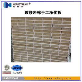 玻镁岩棉夹芯彩钢板厂家,玻镁岩棉夹芯彩钢板批发价格