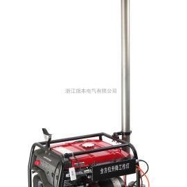YZ0.8-1.5FA大型升降式照明装置,发电机照明车