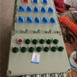 搅拌机防爆动力配电箱