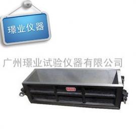 铸铁试模 弹性模量铸铁试模 铸铁试模 混凝土铸铁试模