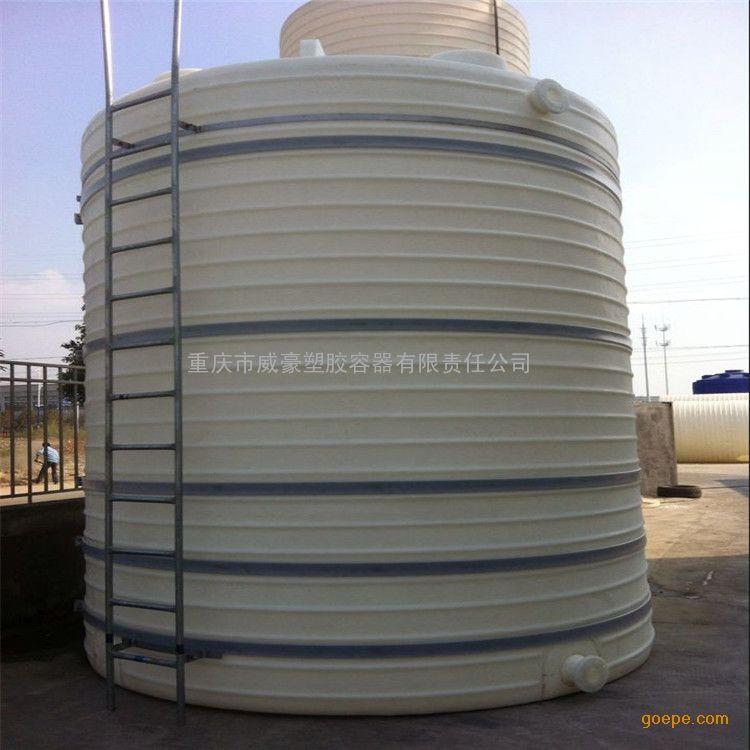 成都50吨塑料水箱