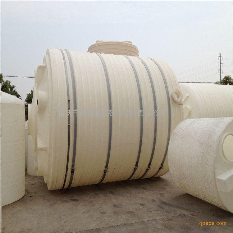 重庆30吨盐酸防腐储罐/30立方盐酸储罐订制