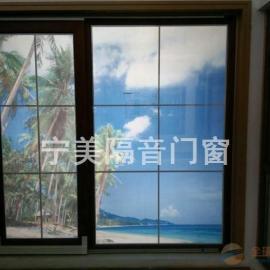 生产三亚隔音窗