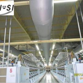 纤维织物风管在纺织行业的应用优势
