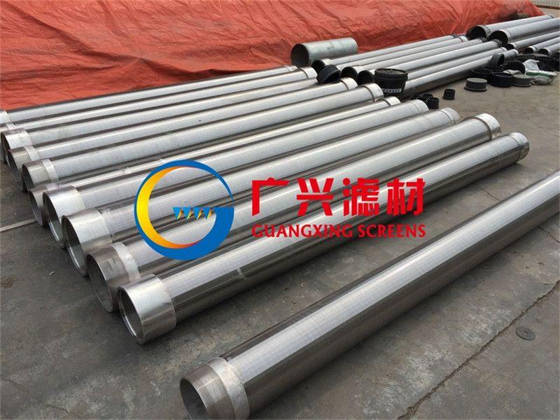 厂家专业供应 优质地热井防砂管 质量保证 价格更优