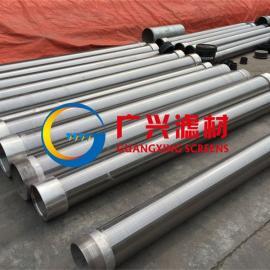 绕丝滤水管,防砂滤水管,219mm/273mm