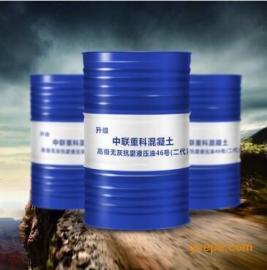三一泵车配件 中联液压油200L