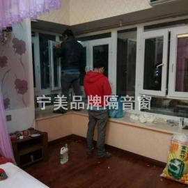 香洲区隔音窗