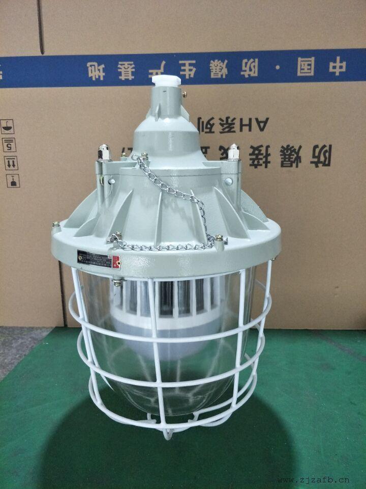 防爆照明灯BAD-100W/200W/250W/400W