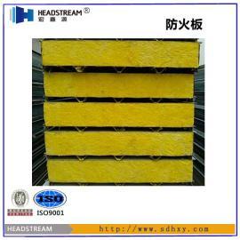 【夹芯彩钢板厂家】1.5小时耐火极限夹芯彩钢板生产厂家供应