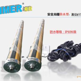 广州佛山测量光幕传感器 安全保护装置 红外线保护装置