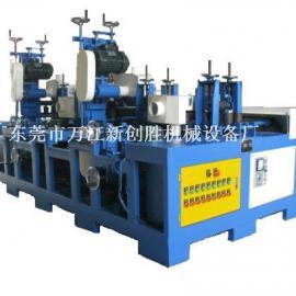 方管砂光机 //方管自动砂光机 //方管自动砂光机