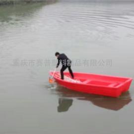 【厂价直销】4米塑料船 打渔船观光船捕渔船养殖