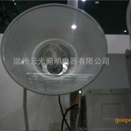 舞台投射灯大功率照明灯海洋王直销河北NTC9210A防震型投光灯