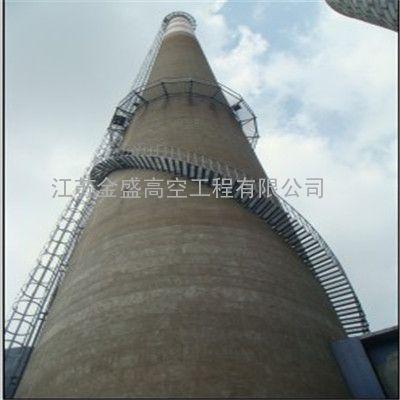 烟囱安装螺旋楼梯