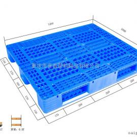货架托盘|网格塑料托盘|重庆优质托盘供应商