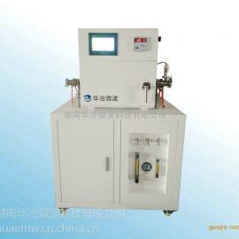 微波管式反应器/高温反应炉/HY-ZG1512/成都/1600度