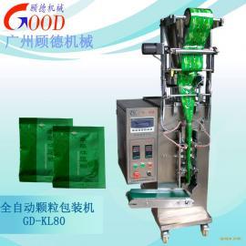 ***新款全自动颗粒包装机 中草药颗粒包装机 多功能包装机