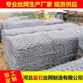 边坡支护石笼网基坑支护 热镀锌石笼网抗腐蚀、高强度