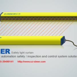 北京高精度1mm安全 检测 测量光幕厂家