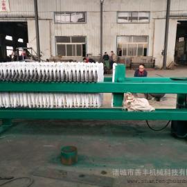 工业污泥处理板框压滤机 自动拉板板框