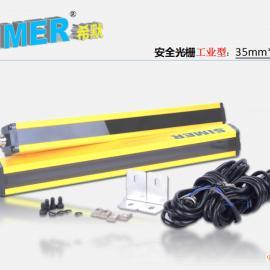 北京测量光幕传感器 北京安全保护装置 红外线保护装置