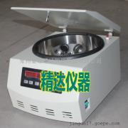 精达仪器TD4低速离心机(智能无刷变频)