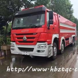 国五豪沃25吨水罐消防车价格