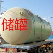 河北枣强专业生产玻璃钢储罐玻璃钢运输罐
