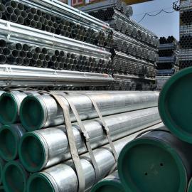 云南镀锌管一根价格/云南镀锌管规格型号价格表