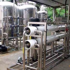 0.5吨工业反渗透设备