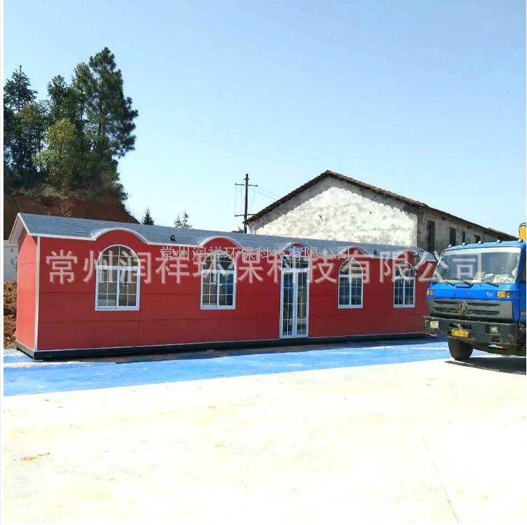 供应河北景区环保厕所 游乐场环保卫生间 江苏环保厕所厂家