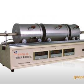 厂家供应KDTQ-3A碳氢元素测定仪,三节炉元素分析仪