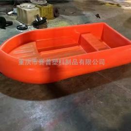 水上作业塑胶冲锋舟 重庆赛普冲锋舟 2.3M滚塑牛筋渔船厂